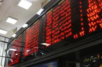 افت شاخص بورس در جریان معاملات امروز ۸ مهر ۹۹
