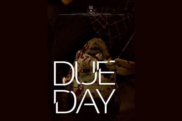 نمایش فیلم کوتاه روز موعود در جشنواره تصویر سال