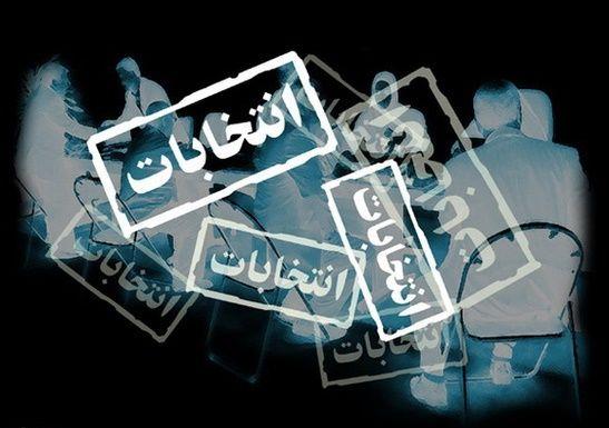 کاهش 10 نفری اعضای شورای پنجم شهر مشهد نصبت به دوره گذشته