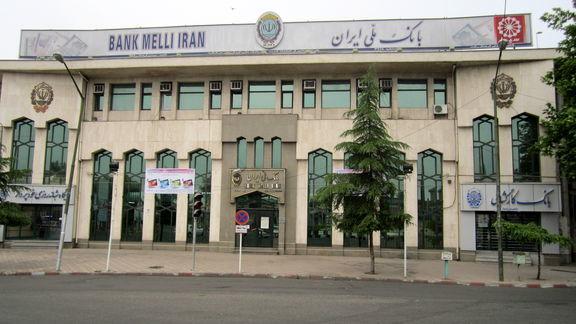 حضور فعال بانک ملی ایران در FINEX 2018
