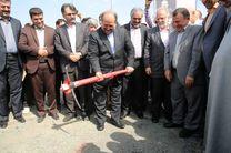 حامی سرمایه گذاری خارجی در کردستان هستیم