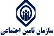 حجم بالای فعالیتهای عمرانی سازمان تامین اجتماعی در اردبیل