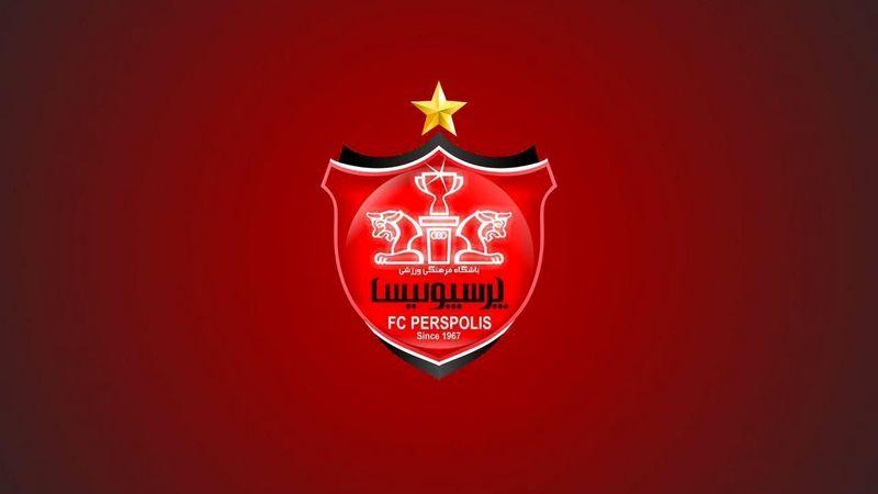 شکایت النصر عربستان از باشگاه پرسپولیس رد شد