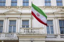 سفارت و سرکنسولگریهای ایران در ترکیه با حادثهدیدگان «آتاتورک» همدردی کرد