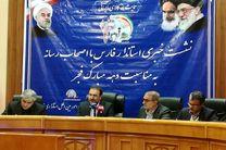 افتتاح یک هزار و 70 پروژه عمرانی در دهه فجر انقلاب اسلامی/ اقتصاد هرچه از سیاست زدگی دورتر باشد، موفق تر است