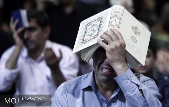 ویژه برنامه «وصال یار» در ۹ ایستگاه فرهنگی تهران برگزار می شود