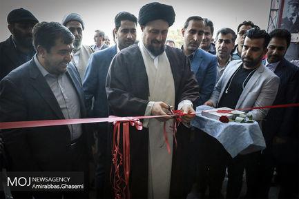 افتتاح فرهنگسرای انقلاب اسلامی/سید حسن خمینی