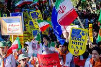 راهپیمایی ۱۳ آبان در اصفهان آغاز شد