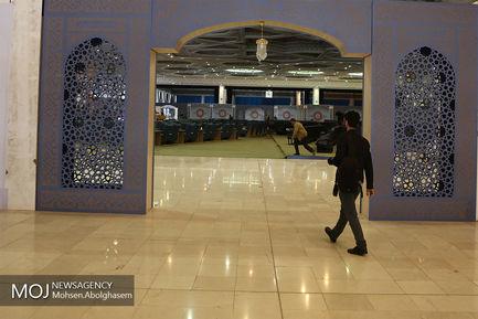 آماده سازی محل سی و ششمین دوره مسابقات بین المللی قرآن کریم