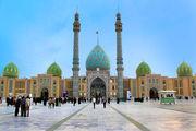 اتاق مانیتورینگ مسجد مقدس جمکران مجهز شد