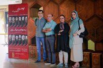 بازدید رایزن فرهنگی روسیه در ایران از تمرینهای «سه خواهر و دیگران»