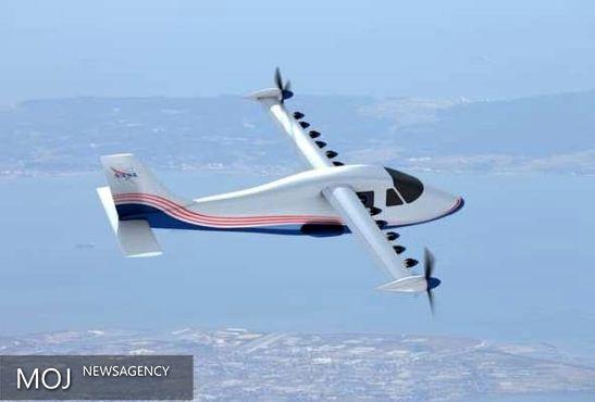جدیدترین هواپیمای ناسا با ۱۴ موتور الکتریکی پرواز میکند