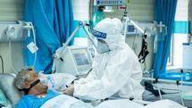 بستری 108 بیمار کرونایی در مراکز درمانی قم