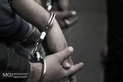 خواستگار قلابی تلگرام دستگیر شد