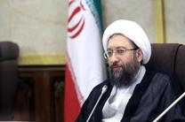همایش بسیج حقوقدانان با حضور آملی لاریجانی آغاز شد
