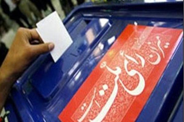 مشارکت 78 درصدی مردم قم در انتخابات