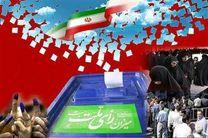 آرای رسمی انتخابات شورای شهر سمنان اعلام شد