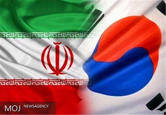 کره مرکز تسهیل تجارت با ایران دایر کرد