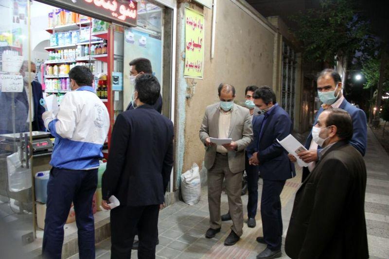 فعالیت تیم های نظارت بر فاصله گذاری هوشمند اجتماعی در یزد
