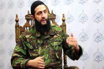 اتحاد نیروهای مخالف دمشق در استان ادلب