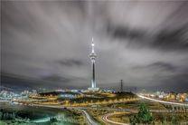 آخرین وضعیت ایمنی برج میلاد/ترک برج میلاد نیاز به ارزیابی فنی دارد
