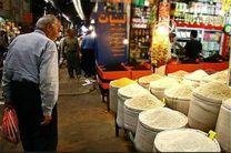 گرانی برنج در دست دلالان طمعکار تهرانی