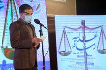 سازمان فرهنگی اجتماعی ورزشی شهرداری یزد در نخستین جشنواره عدلیه و رسانه استان یزد درخشید