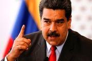 جیره بندی 30 روزه برق در ونزوئلا
