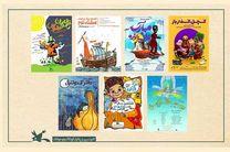 اکران رایگان هفت فیلم تئاتر به مناسبت هفته ملی کودک