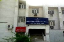 افتتاح کلینیک خانه داوری خانه صمت هرمزگان