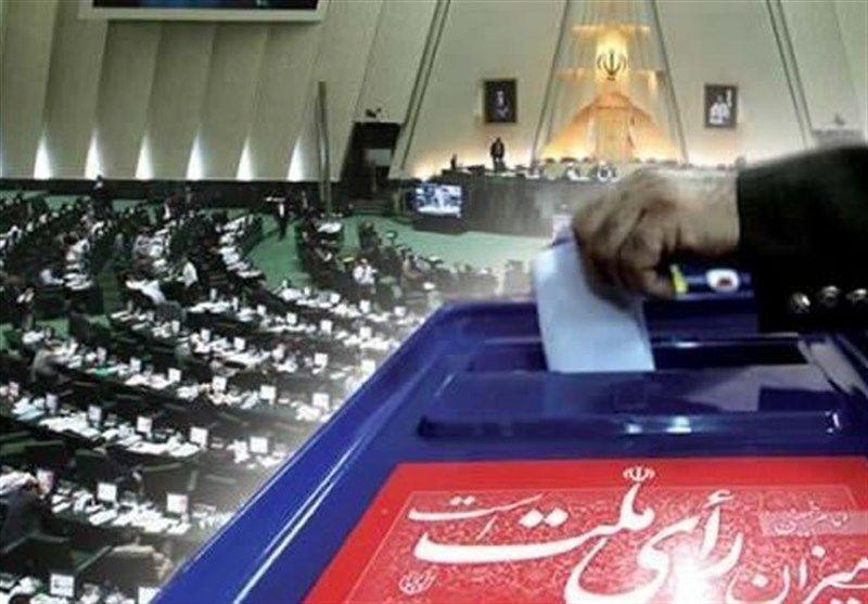 مجلس محل اسرار نظام است