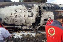 مالکیت هواپیما به ارتش تایید شد / شمار کشته شدگان به هشت تن رسید