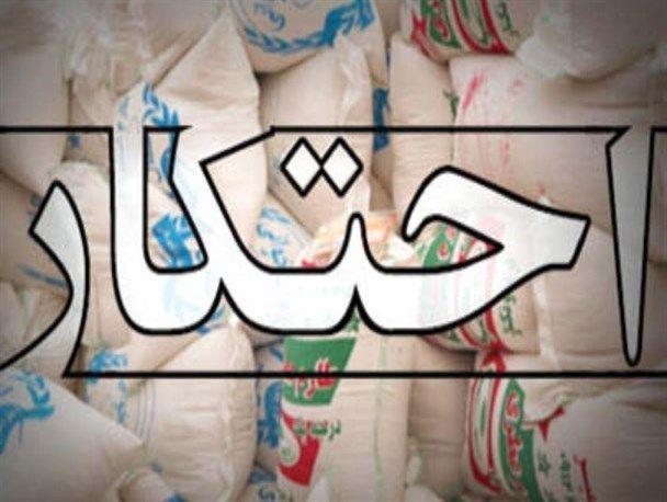 کشف و توقیف حدود 6 تن شکر احتکار شده در اصفهان