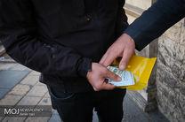 قیمت آزاد ارز در بازار تهران 1 خرداد 98/ قیمت دلار اعلام شد