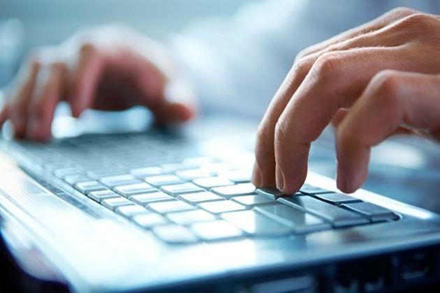 راه اندازی سرویسهای جدید در سامانه اینترنت بانک ایران زمین