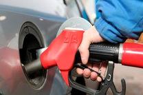 برای سوخت گیری از خودرو پیاده نشوید