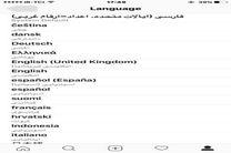 زبان فارسی به اینستاگرام اضافه شد