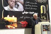 مراسم تشییع پیکر حمید سهیلی به سمت بهشت زهرا برگزار شد