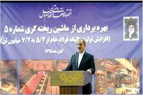 فولاد مبارکه نماد صنعت ایران است