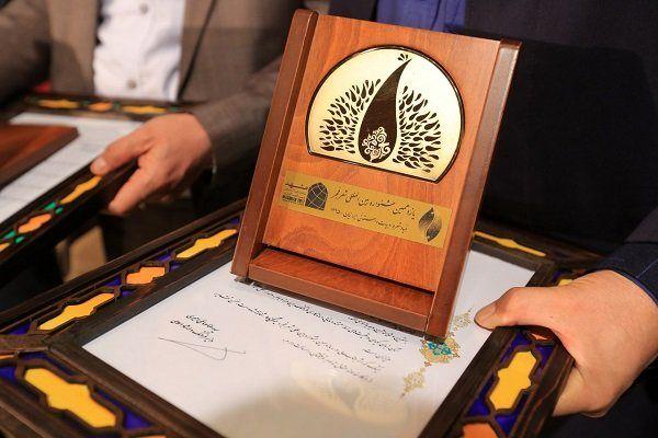 جشنواره بینالمللی شعر فجر ایران در کرمانشاه افتتاح شد