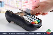 معاون حقوقی و فنی مالیاتی سازمان امور مالیاتی روی خط رادیو ایران