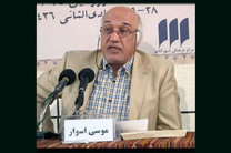 موسی اسوار مترجم اشعار عربی مهمان «سفید» میشود