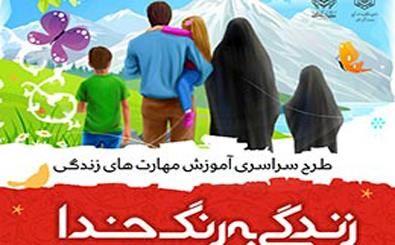 اجرای طرح زندگی به رنگ خدا در 4 مرکز فرهنگی قرآنی در کاشان