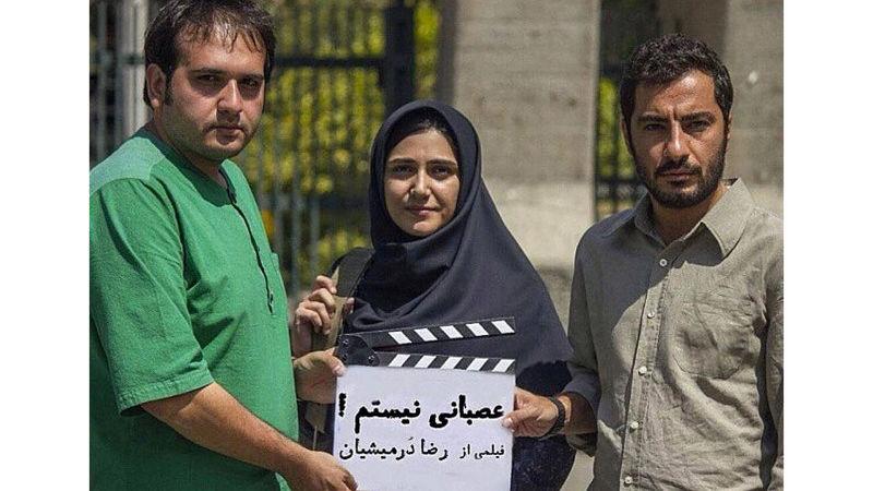 فیلم سینمایی عصبانی نیستم! در شبکه نمایش خانگی توزیع شد