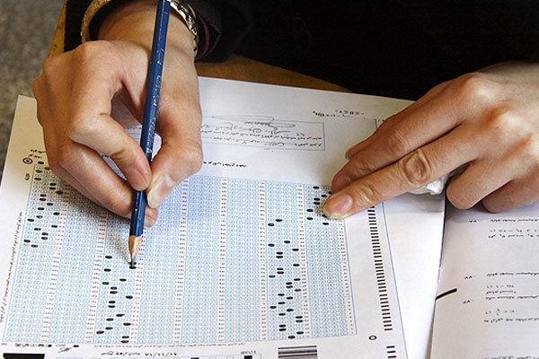 آزمون کارشناسی ارشد پزشکی 97 آغاز شد