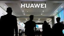 آمریکا به اقدامات خود علیه شرکت هوآوی خاتمه دهد