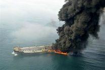 همچنان دود سیاهی از محل حادثه نفتکش سانچی به هوا بلند میشود