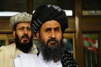 هیات طالبان به اندونزی سفر کرد