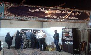 ویزیت رایگان بیماران با حضور متخصص «طب اسلامی» در نمایشگاه هفته دفاع مقدس