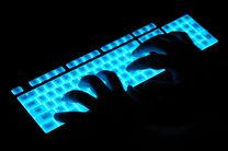 انتشار تصاویر غیر اخلاقی در فضای مجازی جرم است